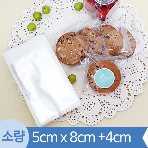 [소량] OPP투명접착봉투 ( 5x8+4cm) 1봉 200장