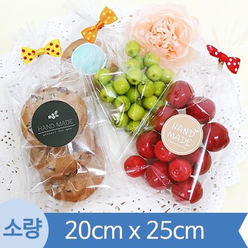 [소량] OPP투명비접착봉투 ( 20cm x 25cm ) 1봉 200장